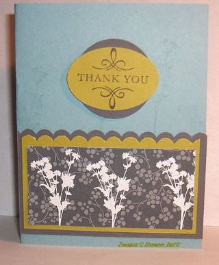 Embossed_thanks